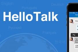 تطبيق Hello Talk لتعلم اللغات يأتي بخيار الحادثات المرئية والصوتية