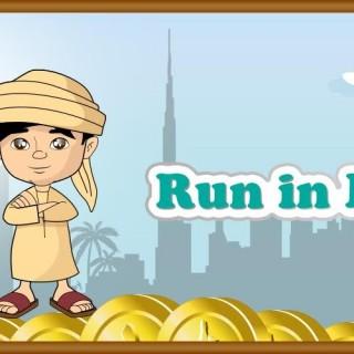 لعبة Running in Dubai العربية على الأندرويد