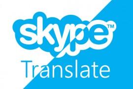 خدمة الترجمة الفورية Skype Translator بالعربية متوفرة الآن