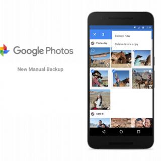 تطبيق Google Photo يأتي لدعم النسخ الإحتياطي اليدوي في التحديث الجديد