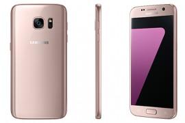 لون جديد تطلقه شركة سامسونغ لهاتفي Galaxy S7 و Galaxy S7 Edge