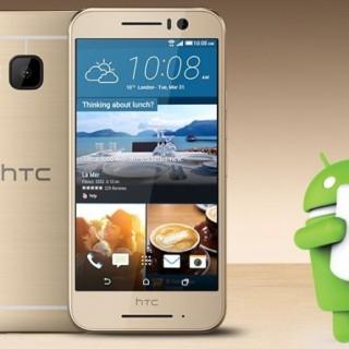شركة HTC تطلق هاتفها الجديد One S9