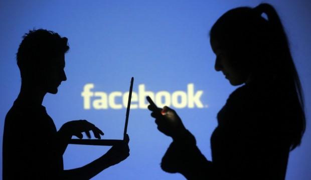 هل يتجسس عليك فيس بوك؟