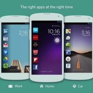 التطبيق الذكي Cover لقفل الشاشة متاح على الأندرويد