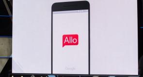 تحذير: تطبيق Google Allo غير آمن