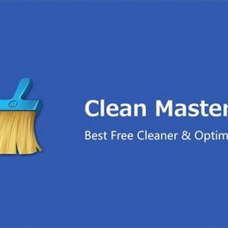 تطبيق Clean Master يأتي بأداة تنظيف ملفات أنستغرام وأكثر من ذلك
