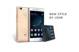 رسميا إصدار هاتف Huawei G9 Lite  في الصين