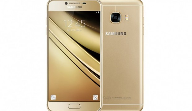 رسميا الإعلان عن هاتف Galaxy C7 بذاكرة عشوائية 4GB