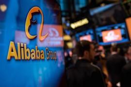 """تعرف على أهم متجر إلكتروني في الصين """" Alibaba"""""""