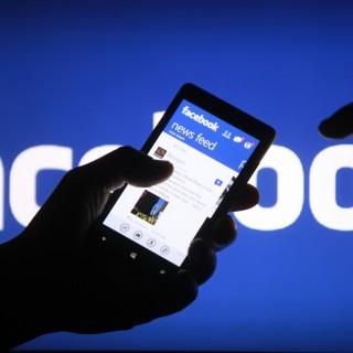 فيس بوك يخلصك من إدمان مواقع التواصل الاجتماعي