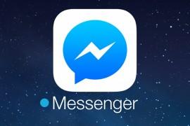 """فيس بوك ماسنجر يمكّنك من ارسال واستقبال """"SMS"""""""