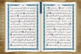 5 تطبيقات ستساعدك على قراءة القرآن