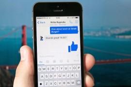 """كيف يمكنك تغيير علامة """" الإعجاب"""" الافتراضية على فيس بوك ماسنجر بأي رمز أخر؟"""