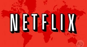 تطبيق Netflix يستنزف بطارية هاتفك حتى بعد إغلاقه
