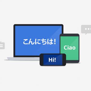 4 تطبيقات تمكنك من ترجمة النصوص دون الحاجة لإنترنت