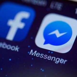 """شعب فيس بوك """"ماسنجر"""" يصل إلى مليار"""