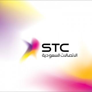 شركة الاتصالات السعوديةSTC   تحصل على جائزة أسرع خدمة إنترنت في المملكة
