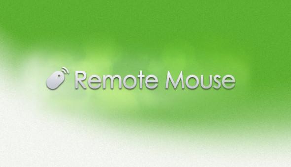 RemoteMouseLogo-e1439628625319
