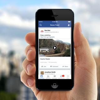 """تحديث جديد من فيس بوك لتسهيل مشاهدة """"الفيديوهات"""""""