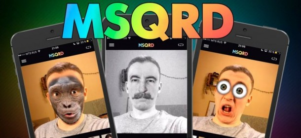 how-to-use-msqrd-app-facebook