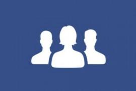 صور| كيف يمكنك معرفة قائمة الأصدقاء التي أرسلت إليهم طلب صداقة ولم يقبلوها؟