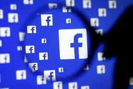 """فيس بوك قد تُدخلك إلى موقعها من خلال """"البطاقة"""""""