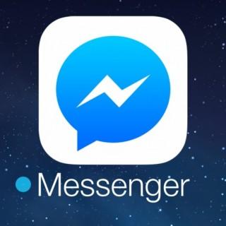 كيف يمكنك إضافة تطبيقات أخرى إلى تطبيق فيس بوك ماسنجر؟