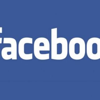 فيس بوك تستعير ميزة أخرى من تطبيق سناب شات