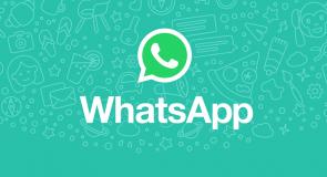كيف يمكنك تأمين رسائلك على واتس آب في حالة فقدانه؟
