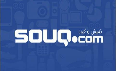 souq-logo-2