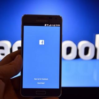 فيس بوك تصلح ثغرة هامة للحفاظ على بيانات مستخدميها