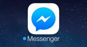 """فيس بوك ماسنجر تضيف ميزة """"live location sharing""""  لمشاركة الموقع"""