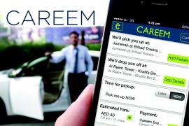 بـ 4 حطوات كيف يمكنك استخدام تطبيق Careem؟