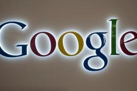 كيف تتحكم في المعلومات التي يعرفها عنك محرك البحث جوجل؟