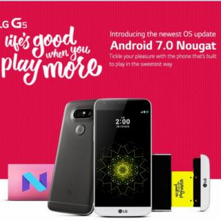 رسميا.. تحديث أندرويد نوجا 7.0 يصل إلى هواتف LG G5