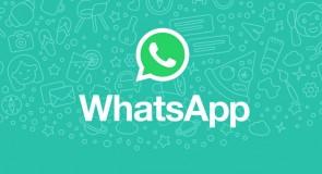 كيف تشغل خاصية بصمة الإصبع عند فتح تطبيق واتس آب على هاتف أندرويد؟