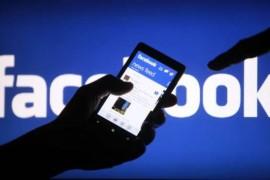 في ذكرى تأسيسها الثالثة عشر.. معلومات طريفة عن فيس بوك