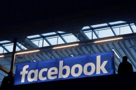 تعرف على أرباح شركة فيس بوك في الربع الأخير من عام 2016