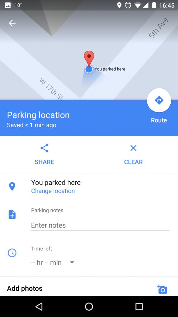 160003-خرائط-جوجل
