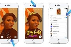 """كيف يمكنك استخدام ميزة """"Messenger Day"""" على فيس بوك؟"""