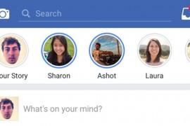 """فيس بوك تطلق ميزة الـ """"Stories"""" داخل تطبيقها الرئيسي"""