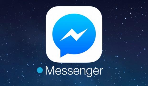 كيف يمكنك استخدام ماسنجر دون الحاجة إلى تطبيق فيس بوك؟