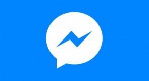 """كيف يمكن تغيير علامة """"الإعجاب"""" داخل محادثات تطبيق ماسنجر؟"""