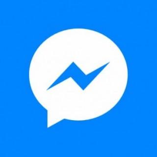 """كيف يمكنك معرفة الأصدقاء """" الأونلاين"""" على تطبيق فيس بوك ماسنجر؟"""