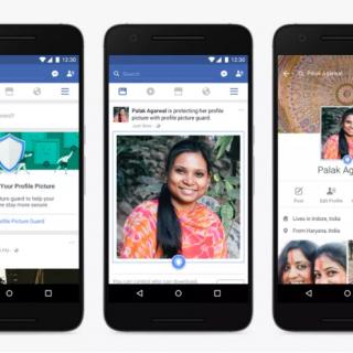 """فيس بوك يحافظ على خصوصية """" صور"""" النساء على الموقع بميزة جديدة"""