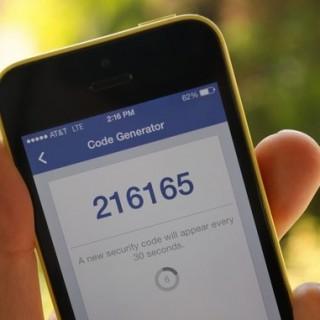 """كيف يمكنك تفعيل ميزة التحقق بخطوتين على """"فيس بوك""""؟"""