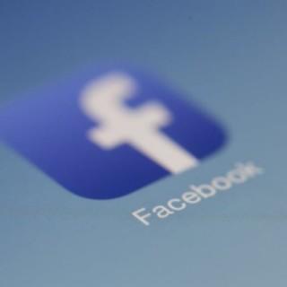 """فيس بوك يسرق أبرز ميزة لدى """"تويتر"""""""