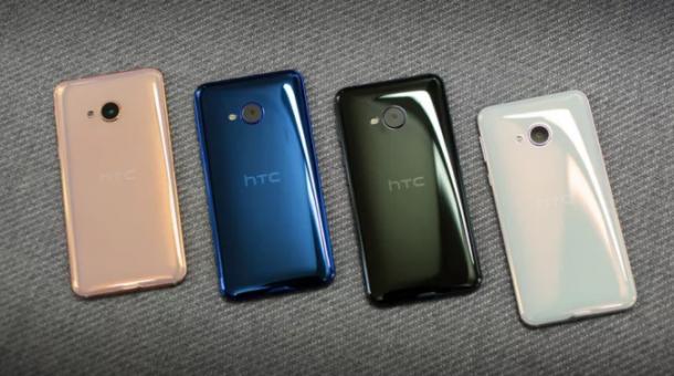 ?HTC Ultra? 55444-610x340.png