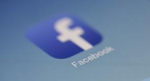 قريبا.. ميزة القصص ستأتي على صفحات فيس بوك