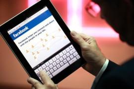 """جهاز لوحي جديد من """"فيس بوك"""" للدردشة عبر الفيديو"""